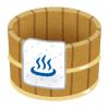 歓鯨館 温泉 風呂の日、割引デー